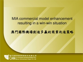 MIA commercial model enhancement resulting in a win-win  situation 澳門國際機場創造多贏的商業改造策略