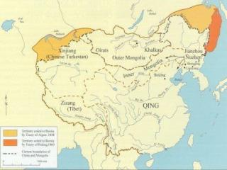 Qing 1644-1910