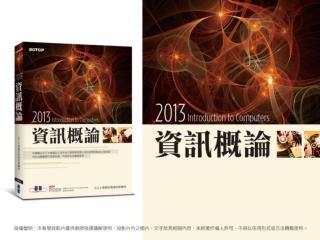 CH03 全球資訊網
