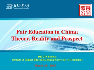 Fair Education in China : Theory, Reality and Prospect
