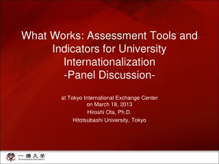 What Works: Assessment Tools and Indicators for University Internationalization -Panel Discussion-