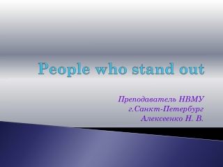 People who stand out