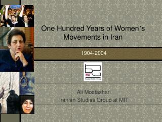 one hundred years of women s movements in iran