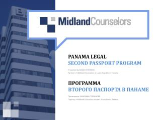 PANAMA LEGAL  SECOND PASSPORT PROGRAM