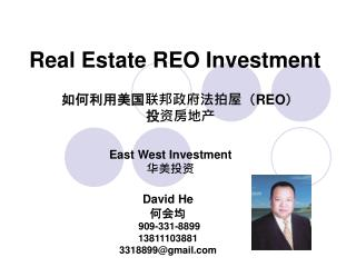 Real Estate REO Investment