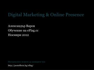 Digital Marketing & Online Presence