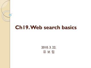 Ch19. Web search basics