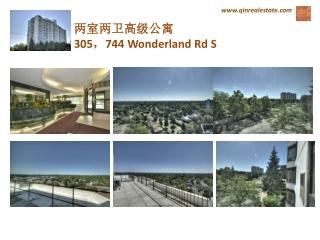 两室两卫高级公寓 305 , 744 Wonderland Rd S