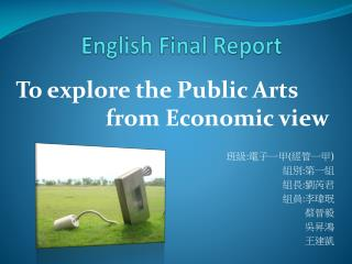 English Final Report