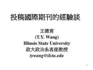 T.Y. WangIllinois State Universitytywangilstu.edu