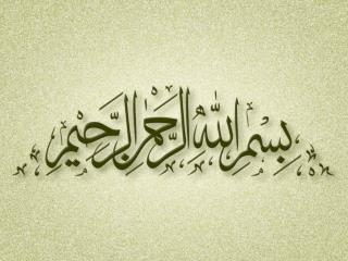 (Molana)  Naeem Shahid MBA IT Post-Graduation Course in Islamic Studies  (Kuliyat- ush -Shariah, Jamia-Tur-Rasheed)