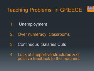 Teaching Problems  in GREECE