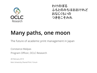 Many paths, one moon