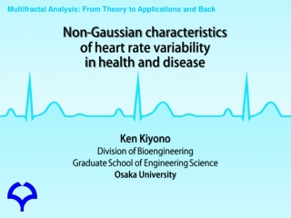 Non-Gaussian characteristics  of  heart rate variability  in  health and disease
