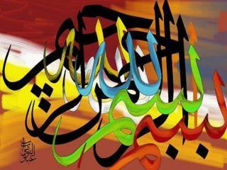 Prepared by: Muhammad Ibrahim khan BS.PT(Pak), MS.PT(Pak), NCC(AKUH), CHPE(KMU)