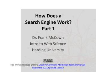 How Does a  Search Engine Work? Part 1
