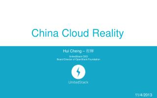 China Cloud Reality