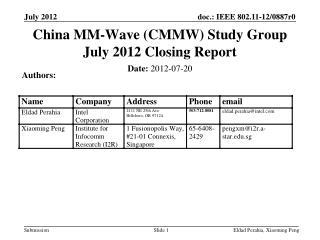 Date: 2012-07-20