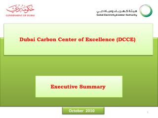 Dubai Carbon Center of Excellence (DCCE)