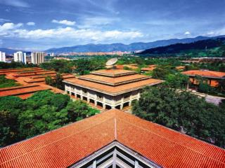 Universidad de Antioquia is a  public Colombian  institution dedicated to the  higher  education  in the  department of