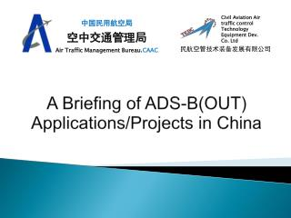 A Briefing of ADS-B(OUT) Applications/Projects in China