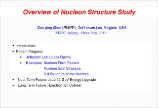 Overview of Nucleon Structure Study