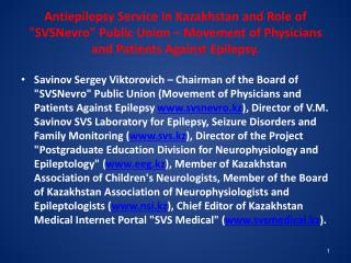 Antiepilepsy  Service in Kazakhstan and Role of