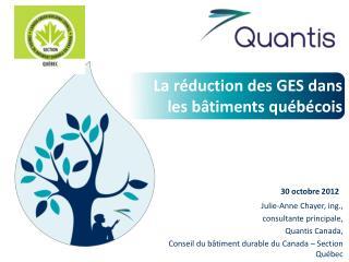 La réduction des  GES  dans les bâtiments québécois