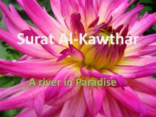 Surat  Al- Kawthar