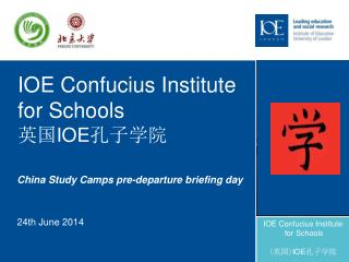IOE Confucius Institute for Schools 英国 IOE 孔子学院