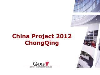 China Project 2012 ChongQing