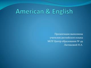 American & English