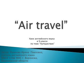 """Air travel"""