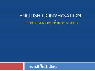 English Conversation ??????????????????  by  likhitta