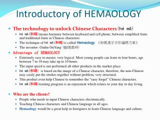 Introductory of HEMAOLOGY