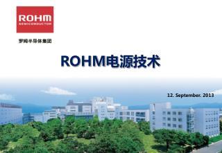ROHM 电源 技术