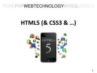 PCRE PHP WEBTECHNOLOGY MYSQL WEB2.0