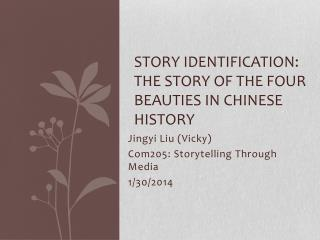 Story identification: The story of the four beauties in Chinese history