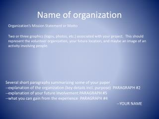 Name of organization