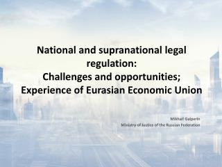 National and supranational legal regulation:  Challenges and opportunities; Experience of Eurasian Economic Union
