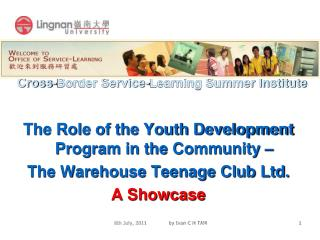 Cross-Border Service-Learning Summer Institute