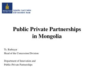 Public Private Partnerships in Mongolia
