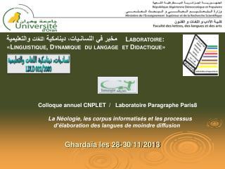 Ghardaïa les 28-30/11/2013