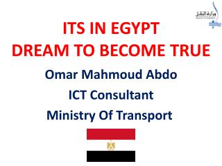 ITS IN EGYPT DREAM TO BECOME TRUE