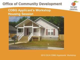 cdbg applicant