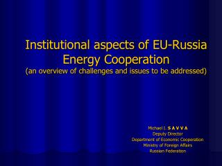 Institutional aspects of EU-Russia Energy Cooperation (an overview of challenges and issues to be addressed)