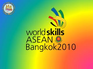 2 nd  ASEAN HR Conference