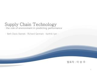 Supply Chain Technology  : the role of environment in predicting performance