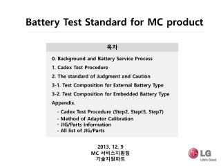 0. Background and Battery Service Process 1 .  Cadex Test Procedure 2. The standard of Judgment and Caution 3-1. Test C