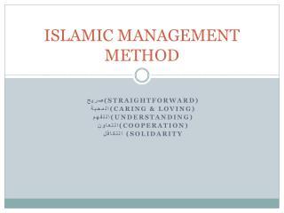 ISLAMIC MANAGEMENT METHOD